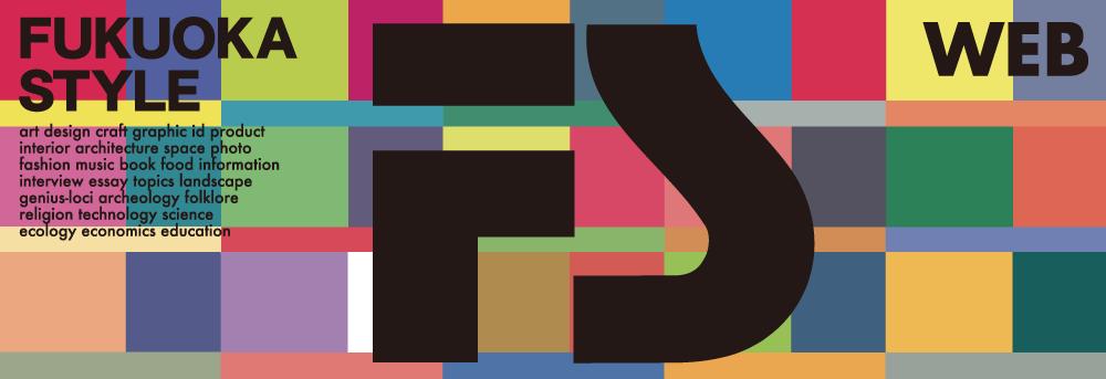 fukuokastyle_logo1
